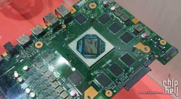 AMD Vega APU